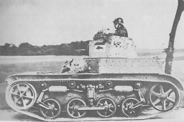 Automitrailleuse de Reconnaissance modèle 1933