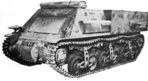 Le Lorraine modèle 39 TCC associe un VBCP Lorraine modèle 1939 (ci-dessus) et un canon antichar de 47mm (ci-dessous)