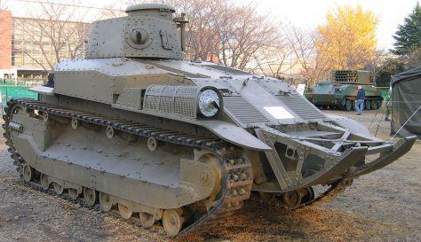 Type 89 Chi-Ro 11.jpg