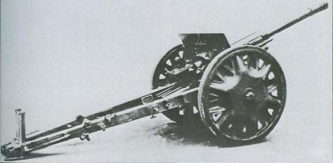 Canon de 75mm modèle 1937.jpg